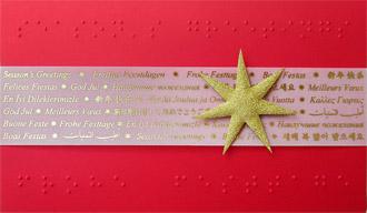 Mehrsprachige weihnachtskarten f r ihre kunden in rot - Weihnachtskarte spanisch ...