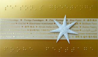 Goldene internationale weihnachtskarten f r kunden - Weihnachtskarte englisch ...