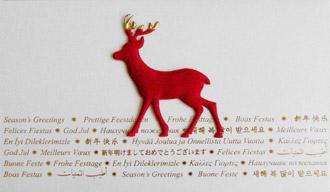 Wei e edle weihnachtskarten mit sch nem elchmotiv - Weihnachtskarte spanisch ...
