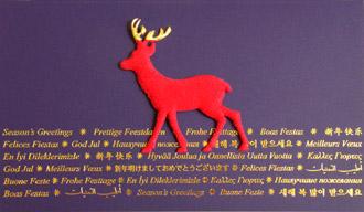 Weihnachtskarten f r firma mit herrlichem design - Weihnachtskarte spanisch ...
